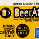 beer attraction 2019